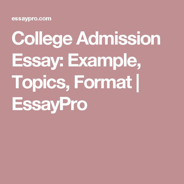 Acceptance essay for college