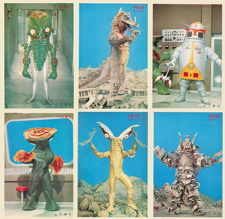 キャプテンウルトラ (by The Moog Image Dump)  Found on pha