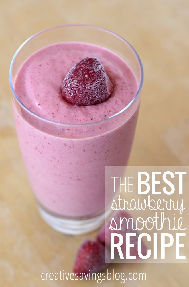This easy Strawberry Smoothie Recipe is the perfect Summer treat on a ...