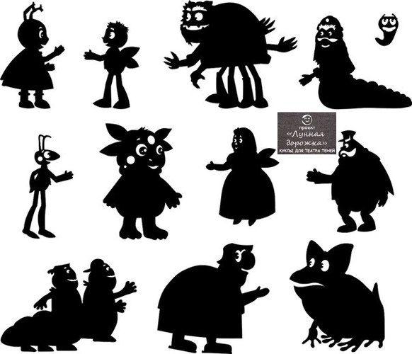 Театр теней своими руками для детей шаблоны 87