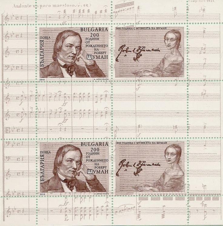 Bulgatrian postage stamps of Robert and Clara Schumann