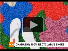 Okabashi Shoes - heart and sole
