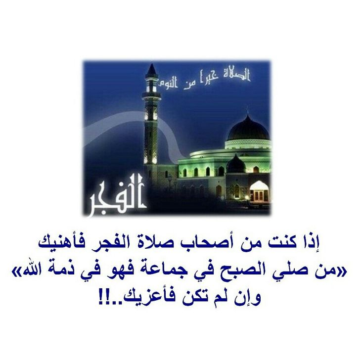 Image Result For Islamic Year A