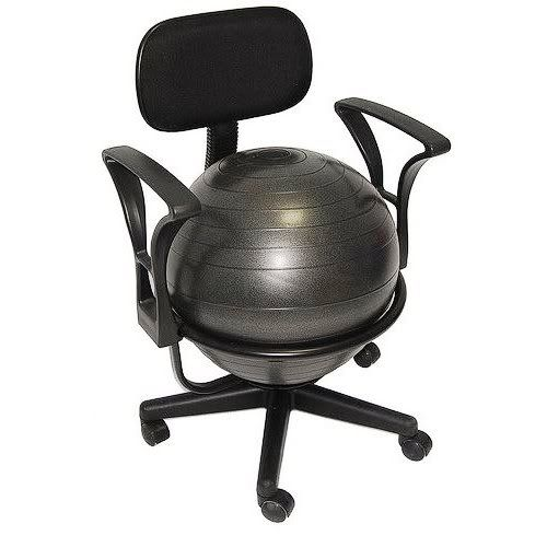 Deluxe Ball Chair By AGM