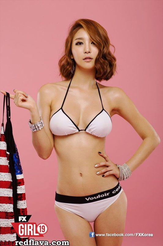 Bang Eun Young Hot Sets And Video Pretty Damsels Of
