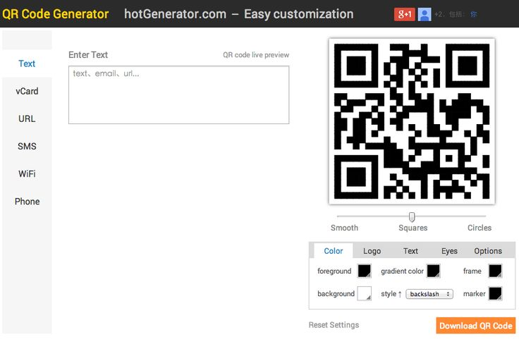 Free Online Qr Code Generator To Create Your Own Qr Codes