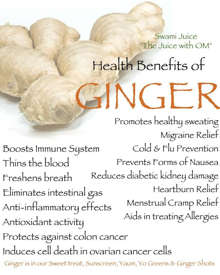 Ginger can be used to reduce morning sickness