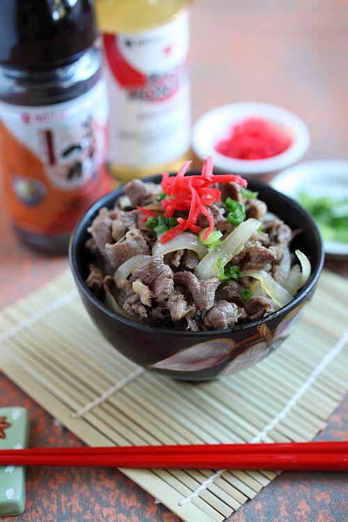 Gyudon (Japanese Beef Bowl). Recipe at http://rasamalaysia.com.