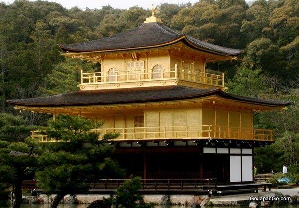 Kinkaku-ji - Golden Pavilion  LoveJapan  Pinterest