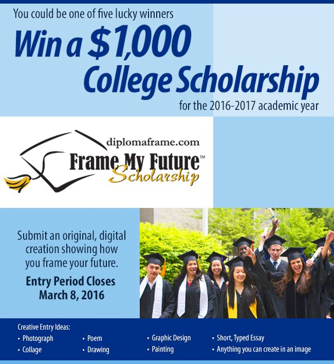 College essay contest scholarships
