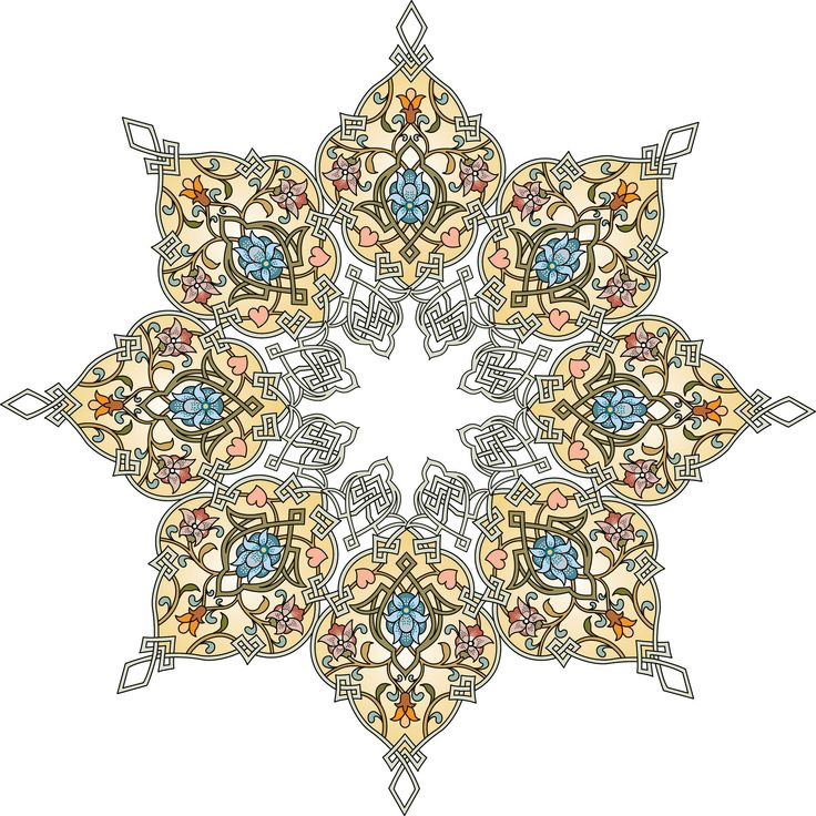Persian Patterns: Persian Pattern