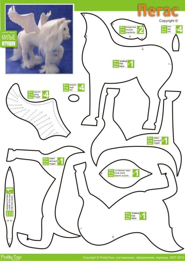 ritanikkels poppen beesten maken