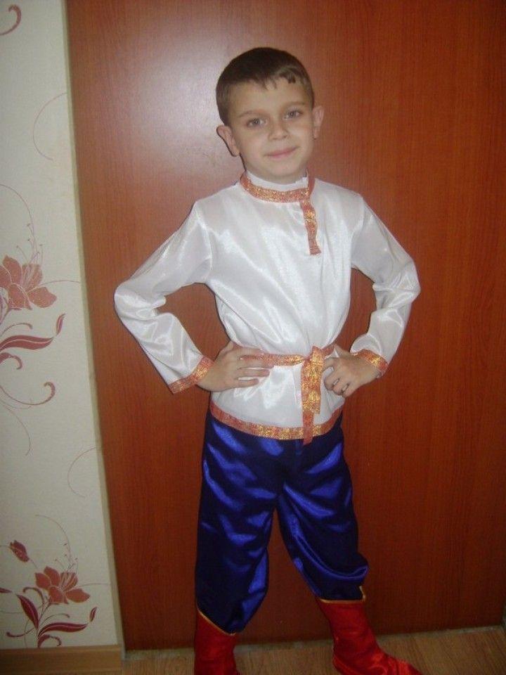 Русские народные костюмы на мальчика своими руками