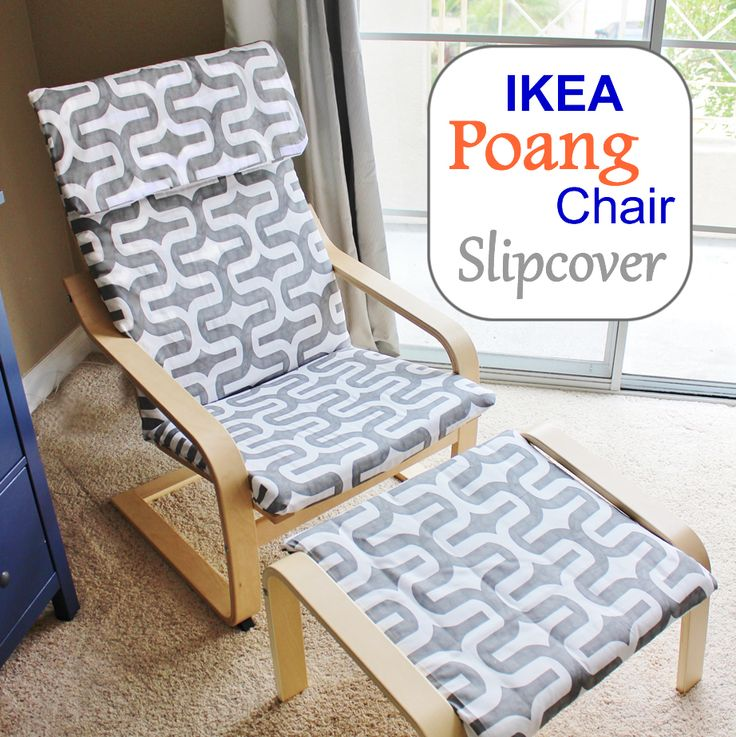 Ikea Poang Chair And Ottoman Covers ~ Chair Slipcovers