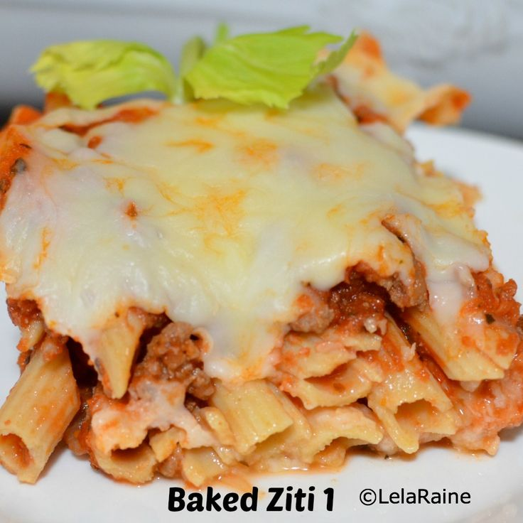 Baked Ziti I | Recipe