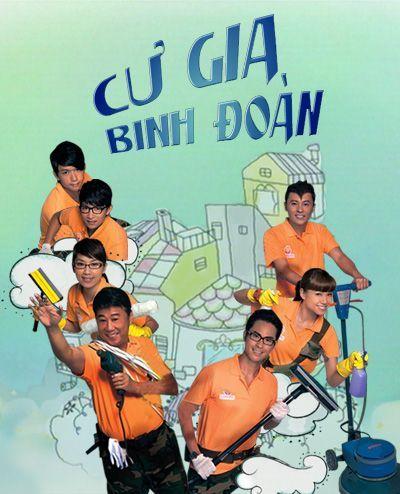 Phim Cư Gia Binh Đoàn | htv2