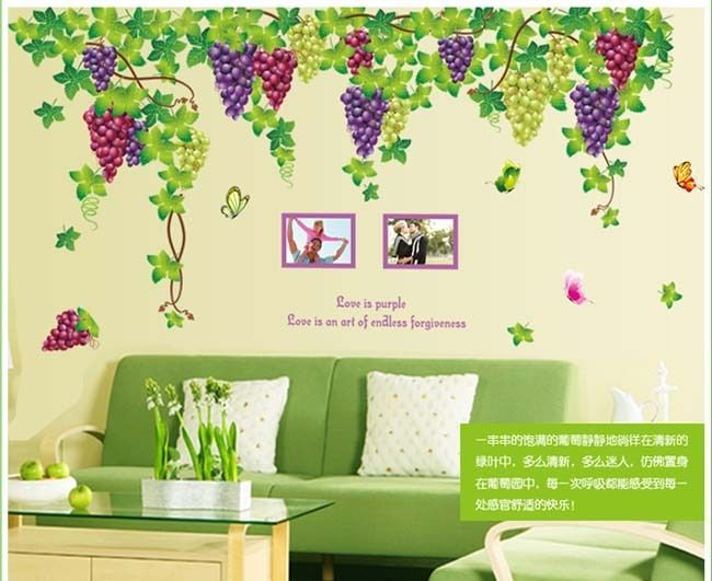 Grape Vine Wall Stickers Decor Living Room Wall Decals Removable Vinl