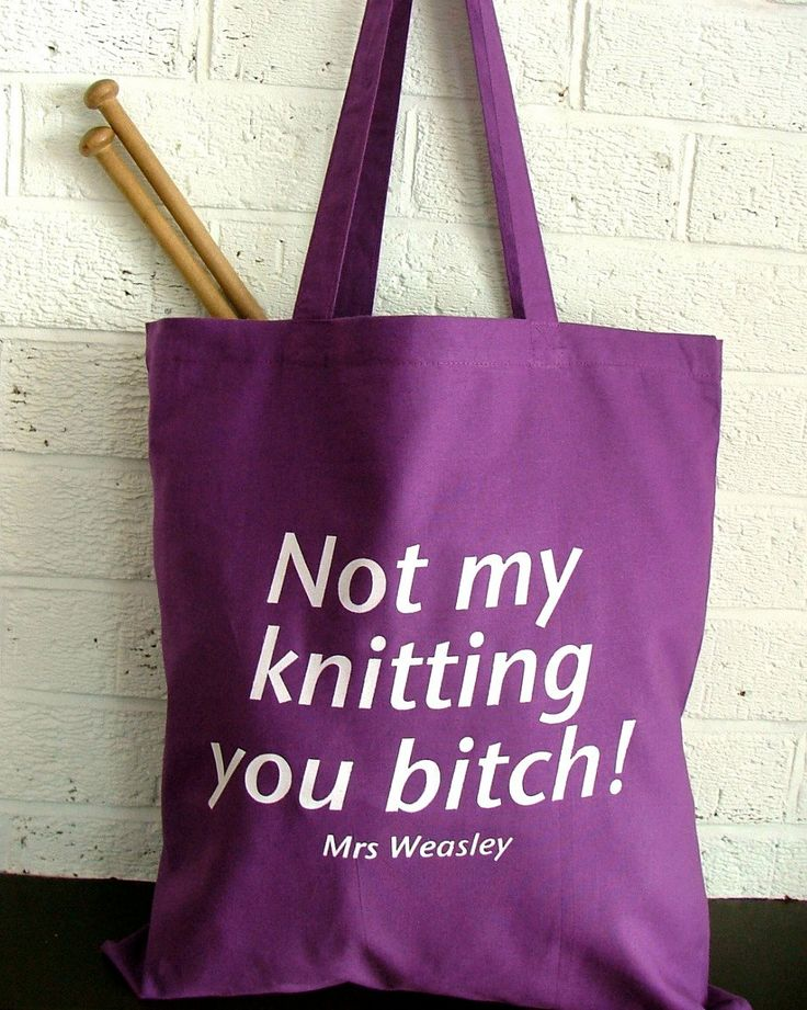 Harry Potter  knitting bag