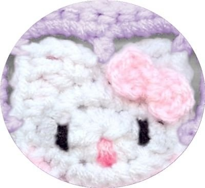 CHENILLE PATTERN YARN | Patterns For You