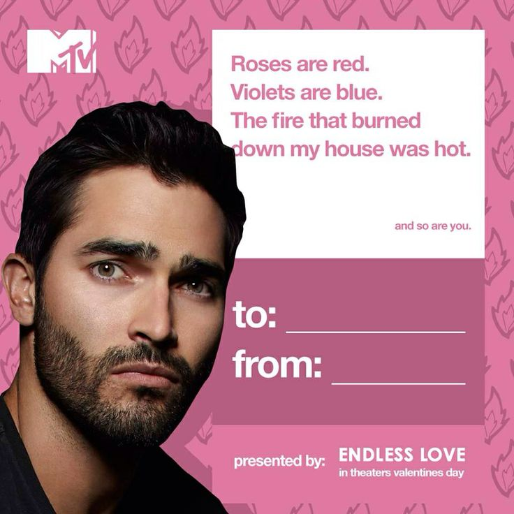 awkward valentines day cards tumblr