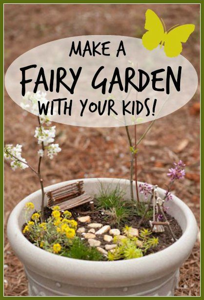 Make a Fairy Garden with Your Kids (or, if you're me, all by your sad grownup self)