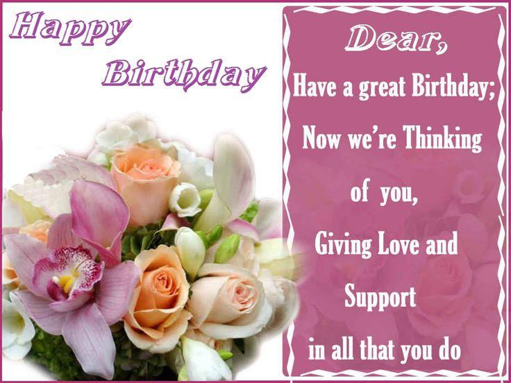 Tamil birthday greeting cards image collections free birthday card birthday images for friend in tamil animaxwallpaper m4hsunfo