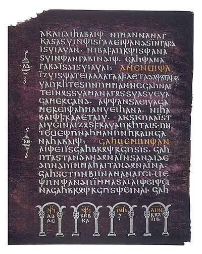 The Gothic alphabet is an alphabet for writing the Gothic language, created in the 4th century by Ulfilas (or Wulfila) for the purpose of translating the Christian Bible.  The alphabet is essentially an uncial form of the Greek alphabet, with a few additional letters to account for Gothic phonology: Latin F, two Runic letters to distinguish the /j/ and /w/ glides from vocalic /i/ and /u/, and the ƕair letter to express the Gothic labiovelar.