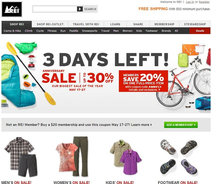 Rei discount coupons