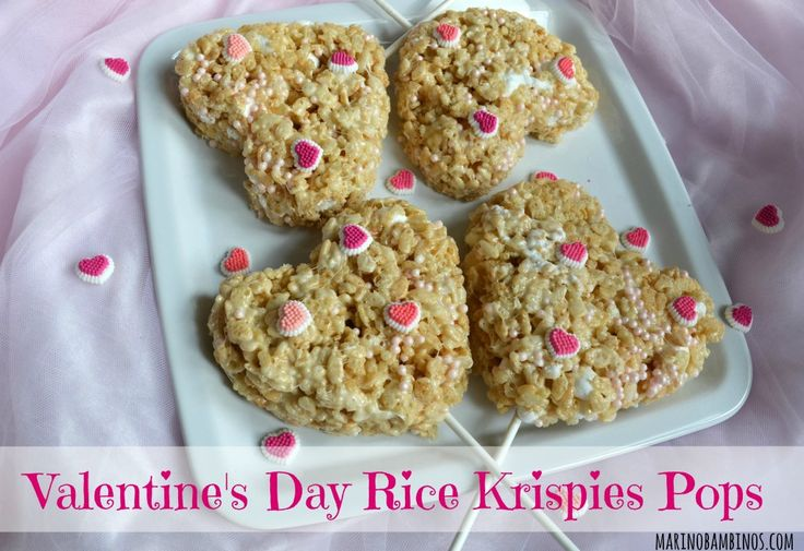 valentine's day rice recipes