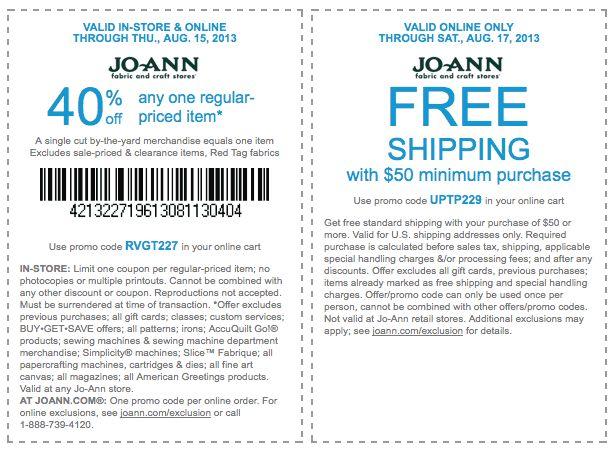 Joann.com coupon code