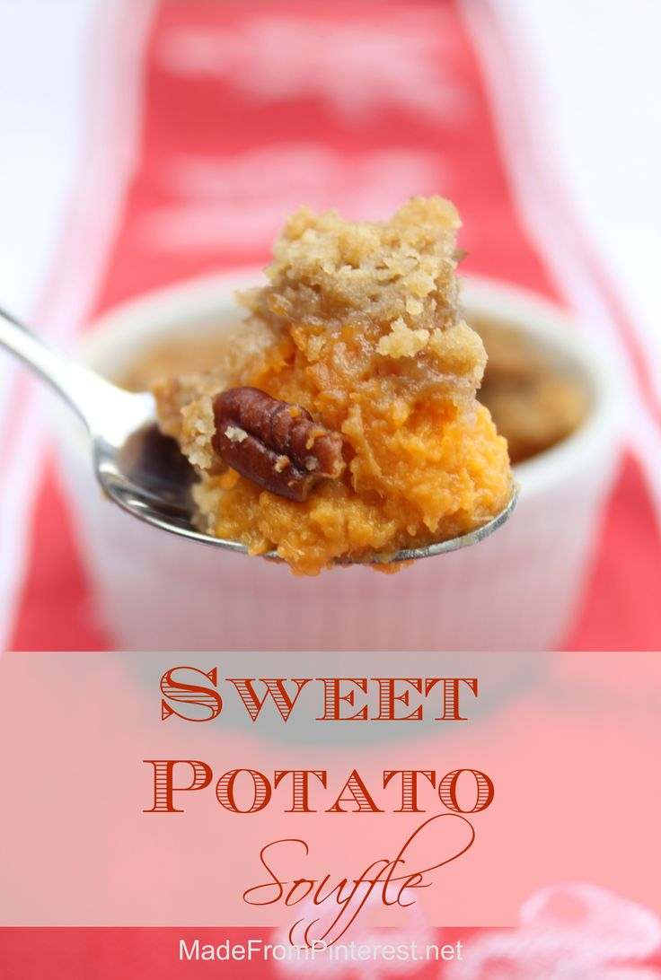 No matter how much of this Sweet Potato Souffle I make at Thanksgiving ...