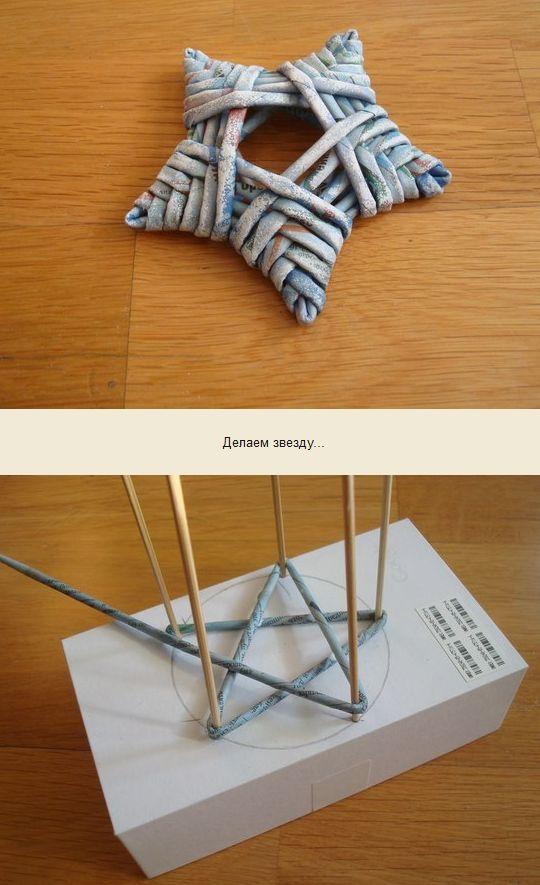 C mo hacer cestas de papel un modo til de reciclar - Suspension etoile papier ...