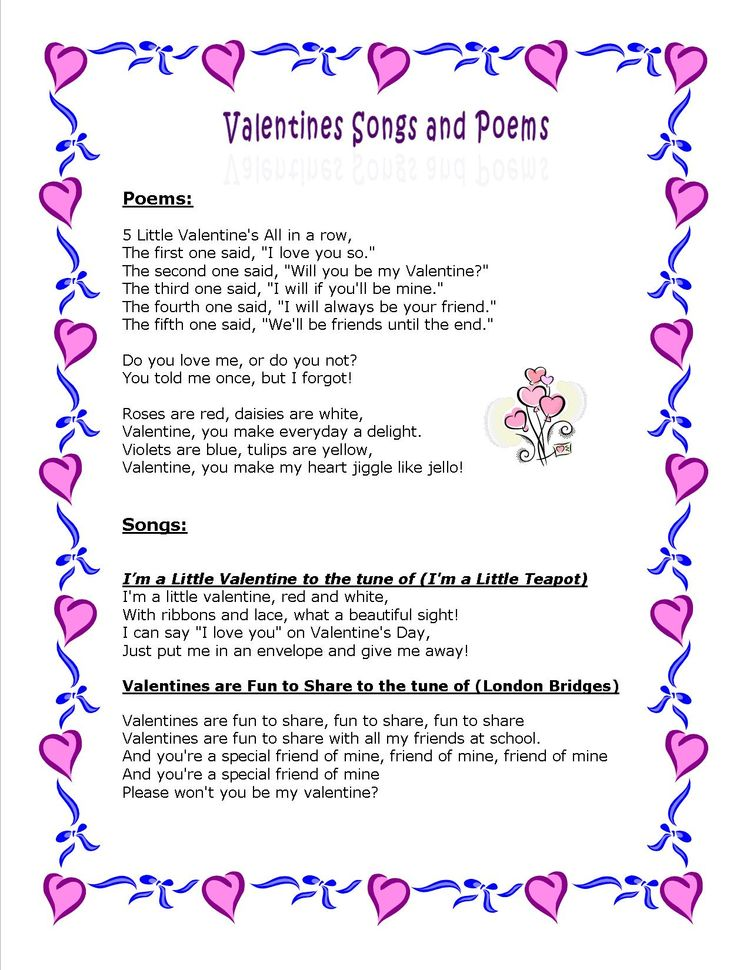 valentine day songs list