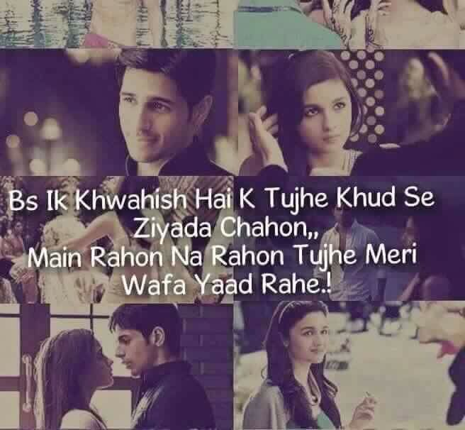 very true urdu poetry quotes pinterest
