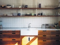 darling spaces | accoutrements