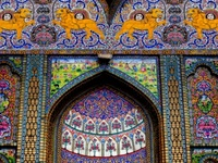 "A wealth of culture, art and architecture spanning through history, long forgotten. Ancient name: ""Persia"". Present name: ""Iran""."