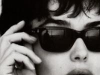 .: (Sun) Glasses :.