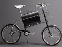 I wanna ride my bycicle!