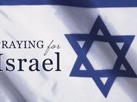 ISRAEL & ANCIENT BIBLICAL SITES