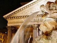 Fabulous Fountains . . .