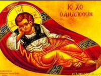 Orthodox icons of interest and beauty...