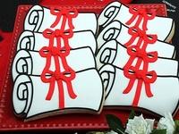 Cookies/Cakes - Graduation/School