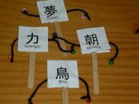 Inspiration to create material and prepare games for teaching Chinese (crafts, fashcards, worksheets...)