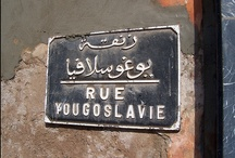 Yougoslavie - Souvenirs / by L
