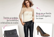 Winter 2013 Trends / by La Redoute Greece