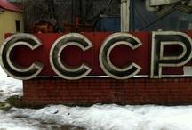 USSR / by Elhan Abramoff