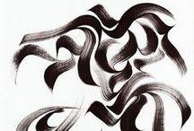 Graphic Design / by natalie blake