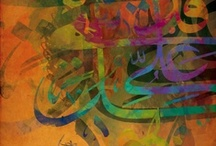 Art 》 Middle East Typography, Painting & Design / by Yusra
