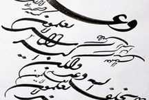 Calligraphy  / by Tara