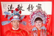 Big, Fat Chinese Weddings / From wedding photos that celebrate double happiness in style to crazy banquets and those steamed turtles I never imagined I'd see on my wedding table. / by Speaking of China